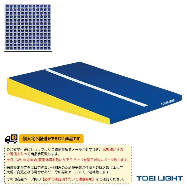 TOEI(トーエイ) 体育館用品設備・備品 [送料別途]スロープマット