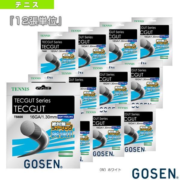 ゴーセン テニスストリング(単張) 『12張単位』テックガット16/TECGUT 16(TS600)(マルチフィラメント)ガット