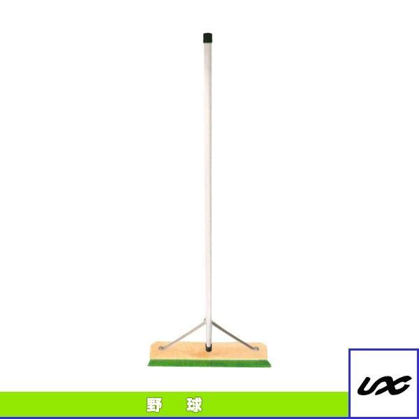 ユニックス 野球グランド用品 e-コンビ3本セット(BX78-92)