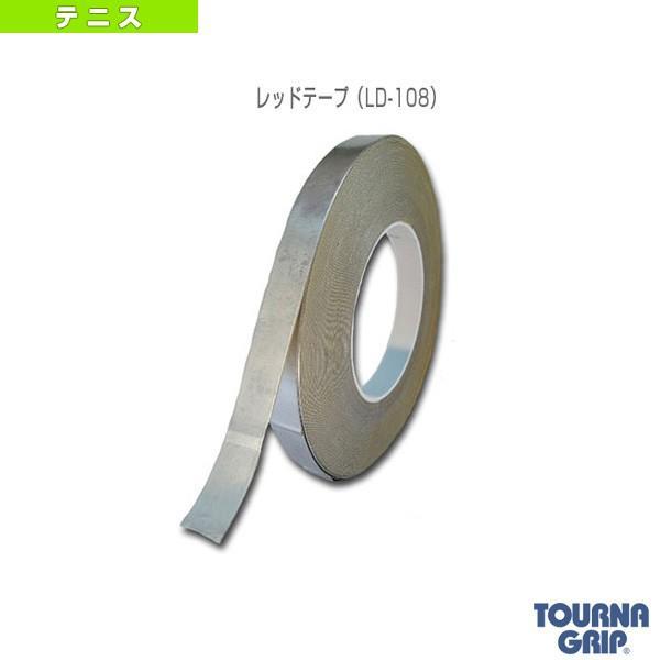 ユニーク テニスアクセサリ・小物 トーナ レッドテープ(LD-108)