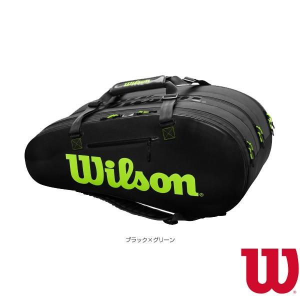 ウィルソン テニスバッグ SUPER TOUR 3 COMP/スーパーツアー 3 コンプ/ラケット15本収納可(WR8004101001)