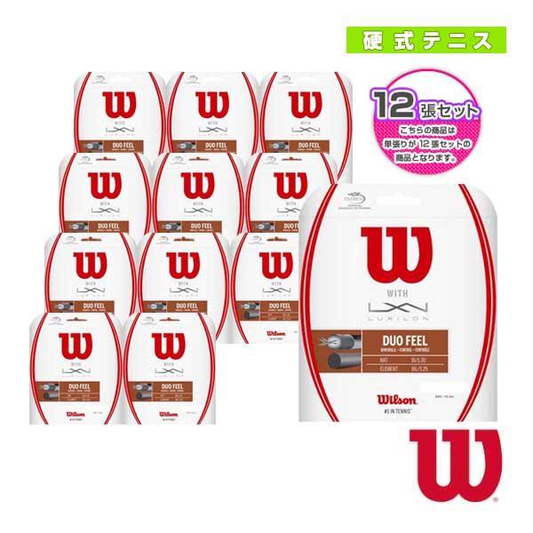 ウィルソン ストリング(単張) 『12張単位』DUO FEEL/デュオ フィール(WRZ949730)(ポリエステル×ナイロンハイブリッド)ガット