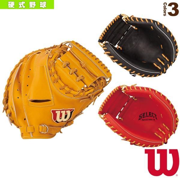 【楽天カード分割】 野球グローブ ウィルソンウィルソン 野球グローブ SELECT/硬式用ミット/捕手用(WTAHBR23N), イチハサマチョウ:932b4deb --- airmodconsu.dominiotemporario.com