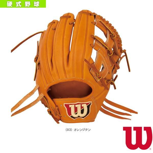 ウィルソン 野球グローブ Wilson Staff DUAL/硬式用グラブ/内野手用(WTAHWQDOH)