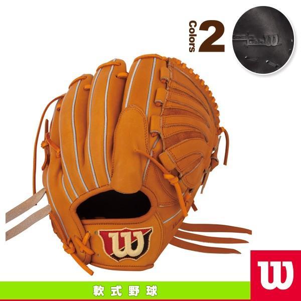 激安通販の ウィルソン 軟式野球グローブ Basic Lab DUAL/軟式用グラブ/投手用(WTARBRD1S), 越谷市 84675465