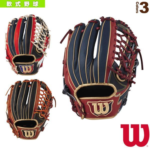 いいスタイル ウィルソン 軟式野球グローブ The Wannabe Hero DUAL/軟式一般用グラブ/オールラウンド用(WTARHSDUF), 具志頭村 d680b1c1