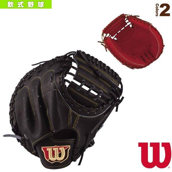 【期間限定】 ウィルソン 軟式野球グローブ ウィルソン Wilson Staff/軟式用ミット/捕手用/2B型(WTARWS2BZ), HIP HOP DOPE:4885249f --- airmodconsu.dominiotemporario.com