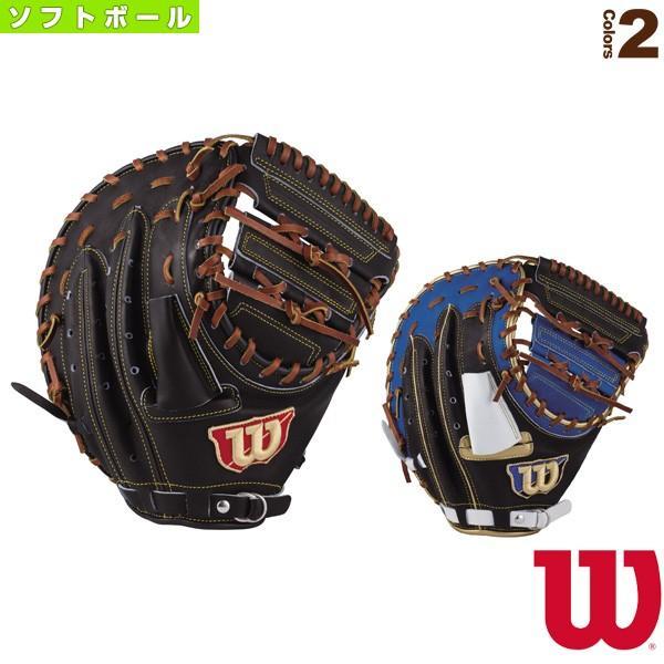 ウィルソン ソフトボールグローブ The Wannabe Hero/一般ソフトボール用ミット/捕手用(WTASWS3SZ)