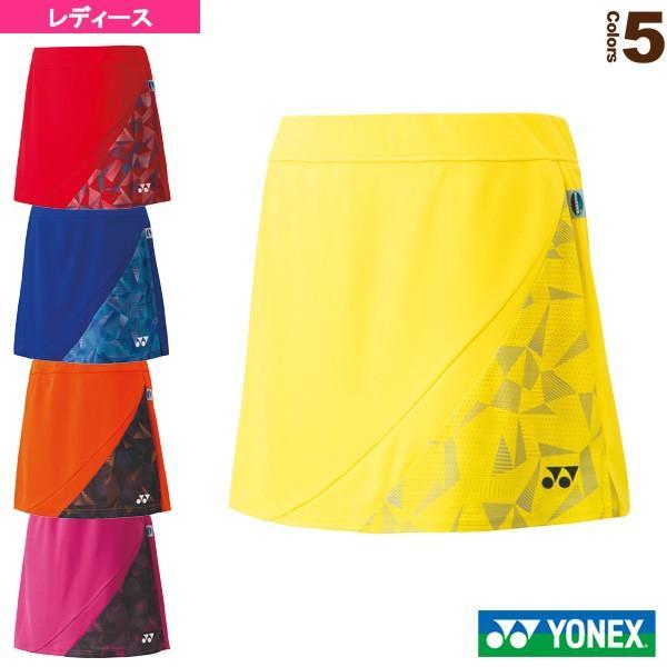 ヨネックス テニス・バドミントンウェア(レディース) スカート/インナースパッツ付/レディース(26054)