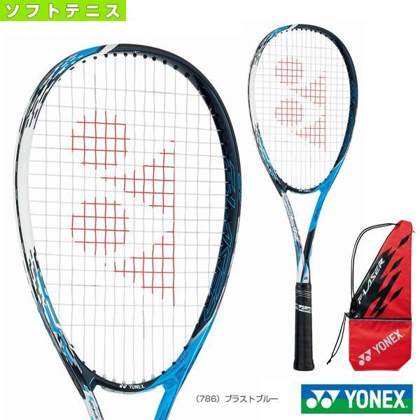 超人気 ヨネックス ヨネックス ソフトテニスラケット エフレーザー5V/F-LASER 5V(FLR5V)前衛向け, コスチュームで仮装大賞:b115773a --- airmodconsu.dominiotemporario.com