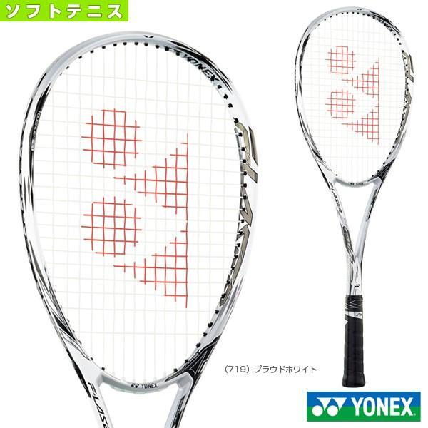 お待たせ! ヨネックス ソフトテニスラケット ヨネックス エフレーザー9V/F-LASER 9V(FLR9V)軟式前衛用, スリーエーショップ:20d3d3b6 --- airmodconsu.dominiotemporario.com