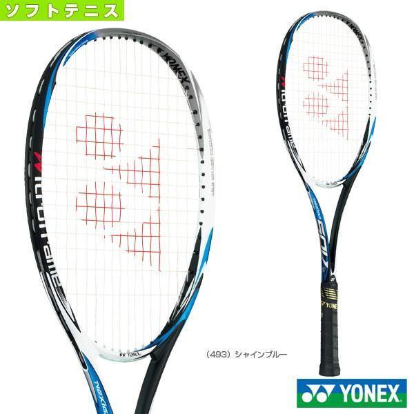 【絶品】 ヨネックス ソフトテニスラケット ヨネックス ネクシーガ 50V/NEXIGA 50V/NEXIGA ネクシーガ 50V(NXG50V)軟式前衛用, 日本健康美容開発:a250a42f --- airmodconsu.dominiotemporario.com