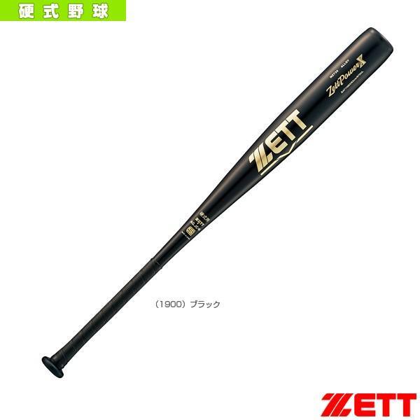 手数料安い ゼット 野球バット ZETTPOWER X/ゼットパワー クロス/硬式金属製バット(BAT11883/BAT11884), お茶の末崎園 433a931b