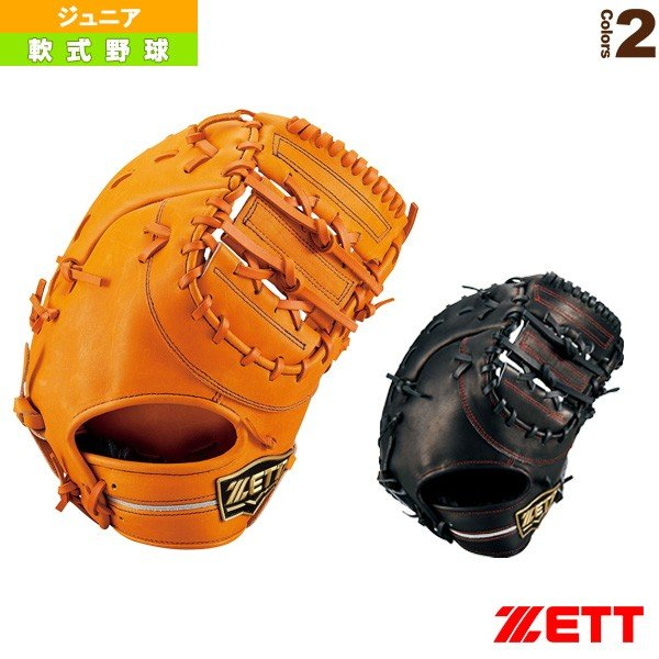 上質で快適 ゼットゼット 軟式野球グローブ ネオステイタスシリーズ/少年軟式ファーストミット/一塁手用(BJFB70913), フラコスメ:a07a4a5c --- airmodconsu.dominiotemporario.com