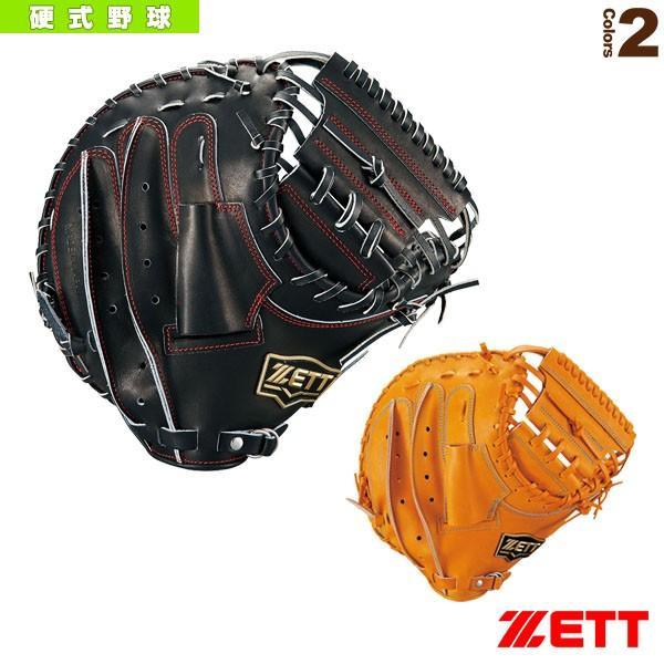 トミカチョウ 野球グローブ ゼットゼット 野球グローブ ネオステイタスシリーズ/硬式キャッチミット/捕手用(BPCB12922), 鵜殿村:6613535a --- airmodconsu.dominiotemporario.com