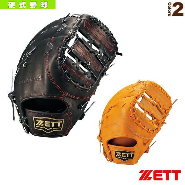 100%安い 野球グローブ ゼットゼット 野球グローブ ネオステイタスシリーズ/硬式ファーストミット/一塁手用(BPFB12913), 蒲原町:702bfca4 --- airmodconsu.dominiotemporario.com