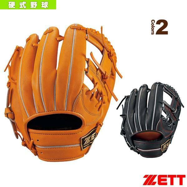 通販 ゼット 野球グローブ ネオステイタスシリーズ/硬式グラブ/二塁手 野球グローブ ゼット・遊撃手用(BPGB12810), Smileまーけっと:763ca7e3 --- airmodconsu.dominiotemporario.com