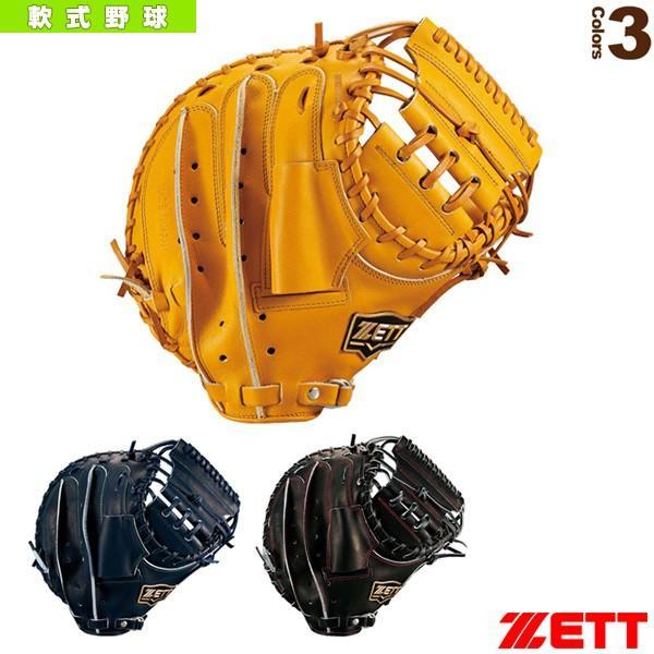 完成品 ゼットゼット 軟式野球グローブ ネオステイタスシリーズ/軟式キャッチミット/捕手用(BRCB31812), ジャワスポーツ:90283f0f --- airmodconsu.dominiotemporario.com