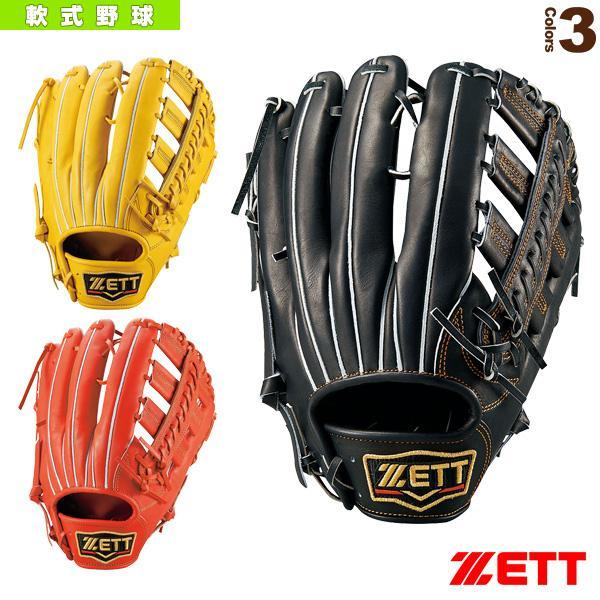 超美品 ゼット 軟式野球グローブ プロステイタスシリーズ/軟式グラブ/外野手用(BRGB30937), 和知町 c529c2b1