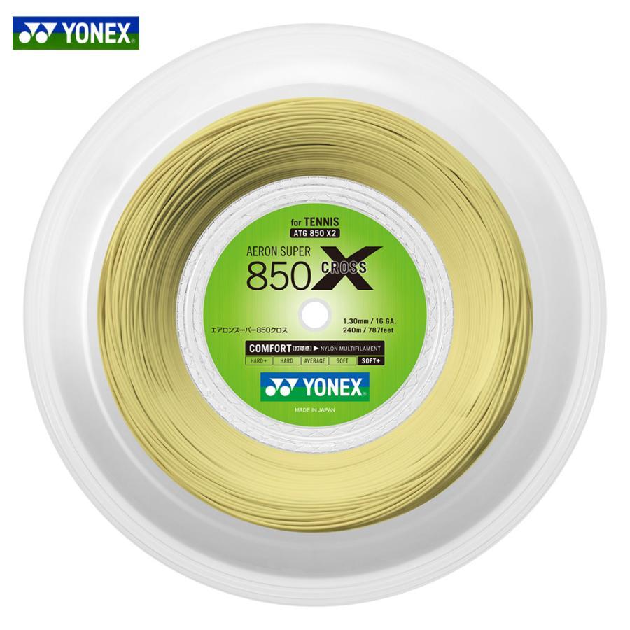 YONEX ヨネックス 「AERON SUPER 850 CROSS エアロンスーパー850クロス 240mロール ATG850X2」テニスストリング ガット 「smtb-k」「kb」