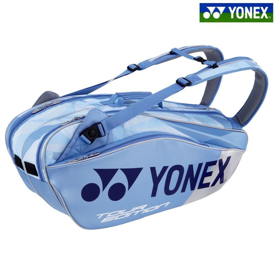 ヨネックス YONEX テニスバッグ・ケース ラケットバッグ6 リュック付 テニス6本用 BAG1802R-525