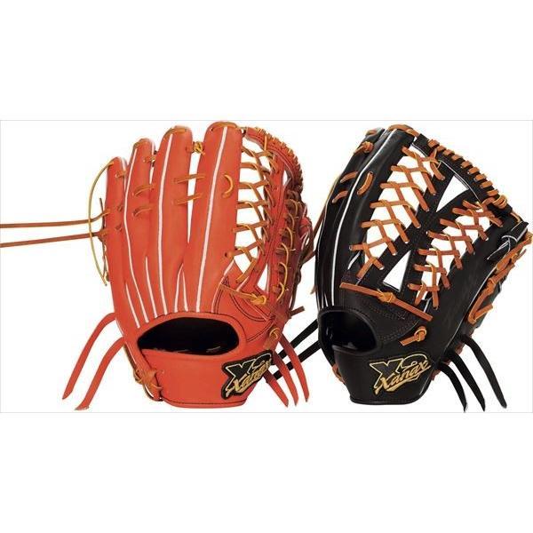 新品即決 ザナックス ザナックス XANAX BHG-71218-9027 野球グラブ 硬式グラブ トラストエックス XANAX BHG-71218-9027, やまとショップ:f352b5fe --- airmodconsu.dominiotemporario.com