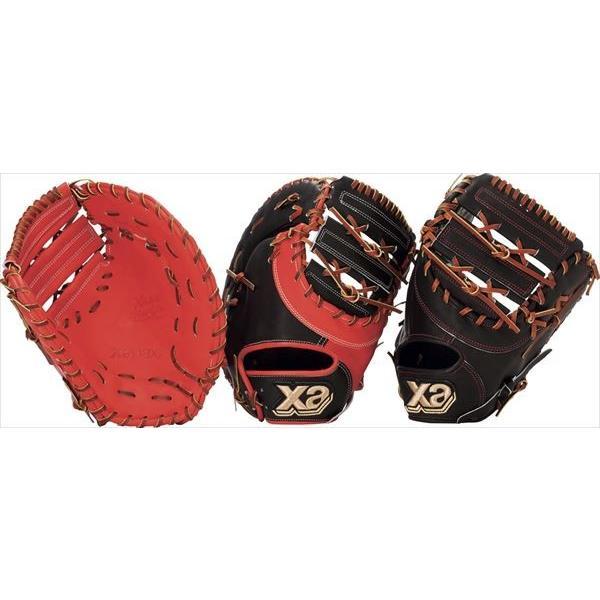 【60%OFF】 ザナックス XANAX XANAX 野球グラブ 野球グラブ 軟式ファーストミット BRF-3518-DR2027 ザナパワー BRF-3518-DR2027, 姶良郡:67f4cb9c --- airmodconsu.dominiotemporario.com