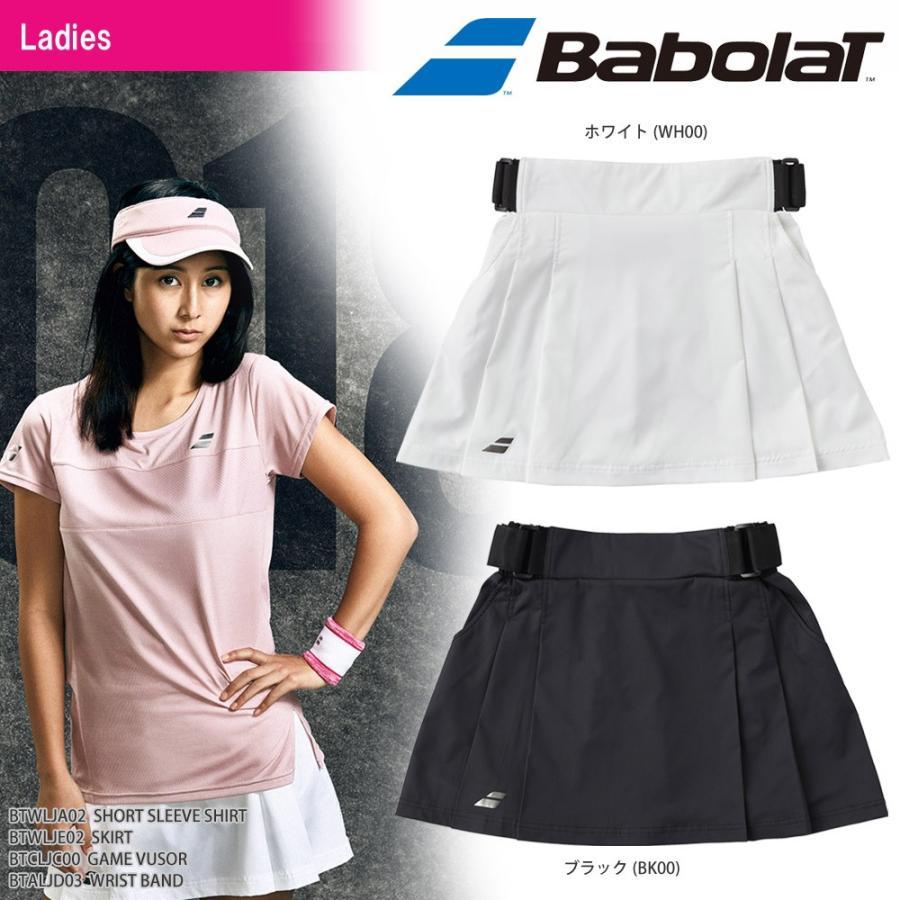 バボラ Babolat テニスウェア レディース スカート BTWLJE02 2018SS[ポスト投函便対応]