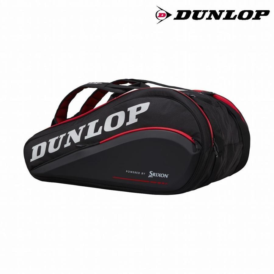 ダンロップ DUNLOP テニスバッグ・ケース ラケットバッグ ラケット15本収納可 DPC2980