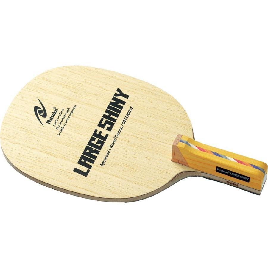 Nittaku ニッタク [ラージシャイニー R NC0189]卓球ラケット