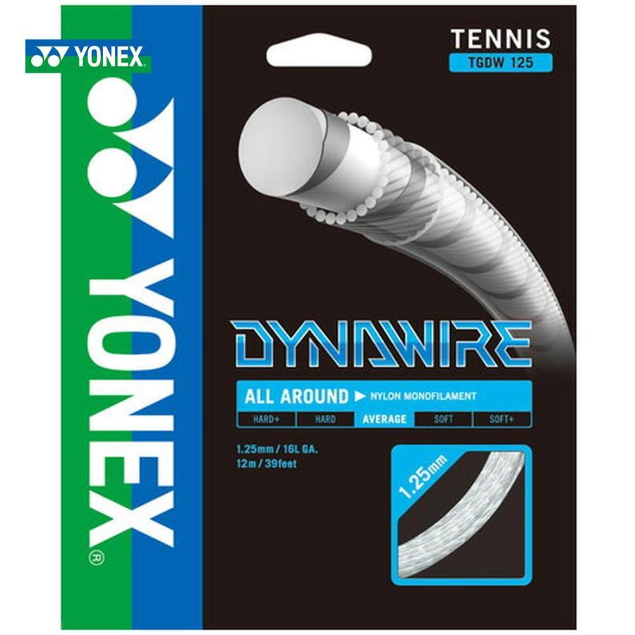 「2017モデル」YONEX ヨネックス 「DYNAWIRE 125 ダイナワイヤー TDW125-2」硬式テニスストリング ガット