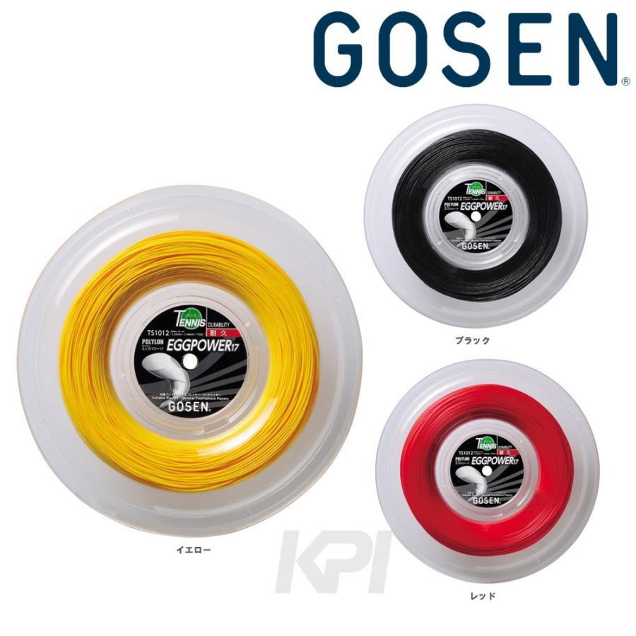 公式 GOSEN ゴーセン 「エッグパワー17 200mロール」TS1012 ゴーセン GOSEN 硬式テニスストリング ガット ガット 「smtb-k」「kb」, 柏原市:b3f8e532 --- airmodconsu.dominiotemporario.com