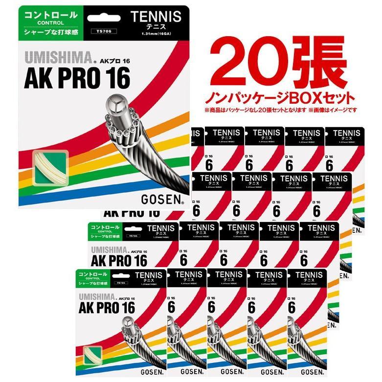最低価格の 「ノンパッケージ・20張セット」GOSEN ゴーセン 「ウミシマAKプロ16」TS706NA20P 硬式テニスストリング ガット 「おススメお買い得ガット」, 神戸市 15de9607