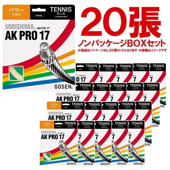 買い誠実 「ノンパッケージ ガット・20張セット」GOSEN ゴーセン ゴーセン 「ウミシマAKプロ17」TS708NA20P 硬式テニスストリング ガット 「おススメお買い得ガット」, アグイチョウ:b2589662 --- airmodconsu.dominiotemporario.com