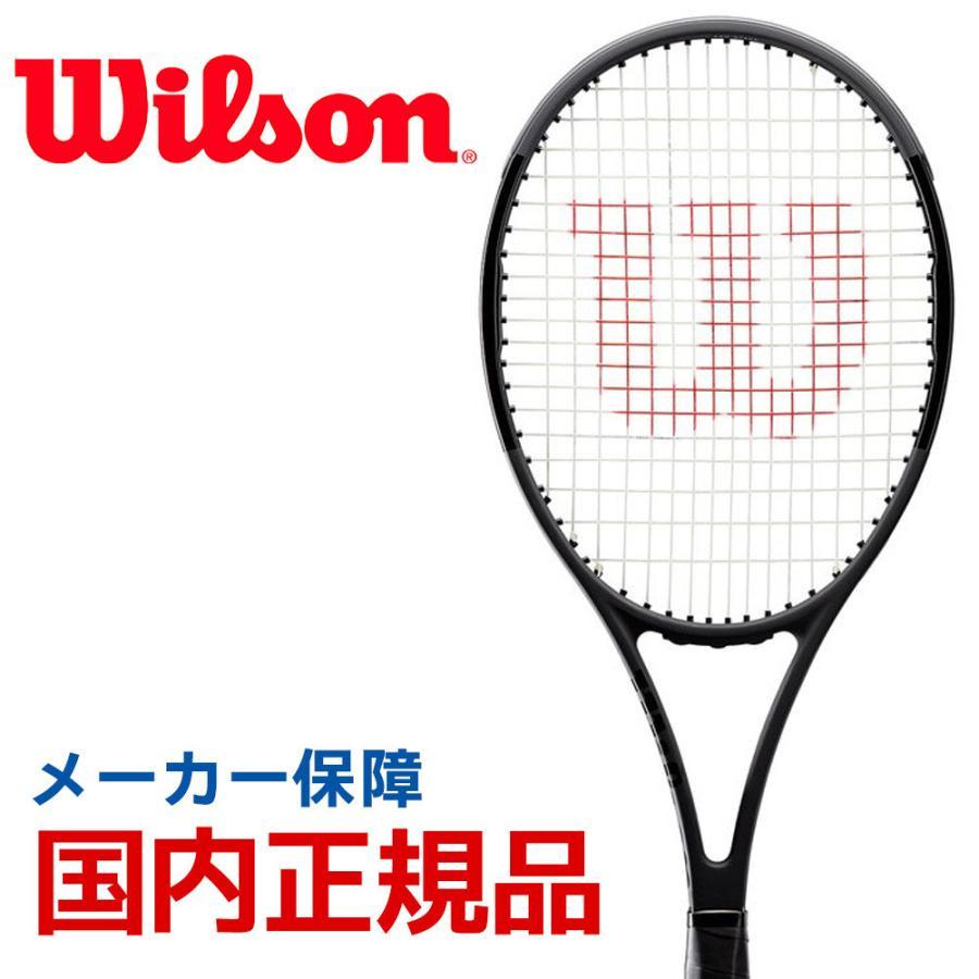 高い品質 ウイルソン Wilson WRT73901S テニス 硬式テニスラケット PRO STAFF 97 97 Black ウイルソン in Black プロスタッフ 97 WRT73901S, 大光電機照明器具専門店 灯の広場:154068a9 --- airmodconsu.dominiotemporario.com