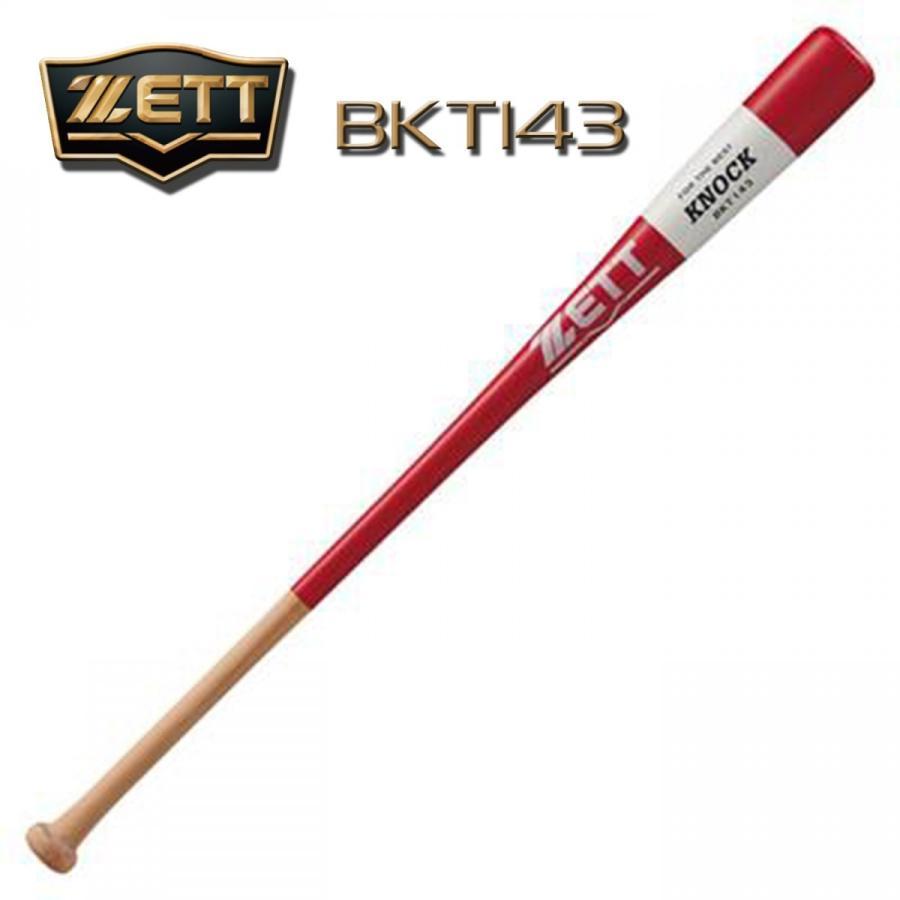 丈夫で強い、ゼットノックバット、硬式、軟式、ソフト可用、84cm、540g、レッド,BKT143