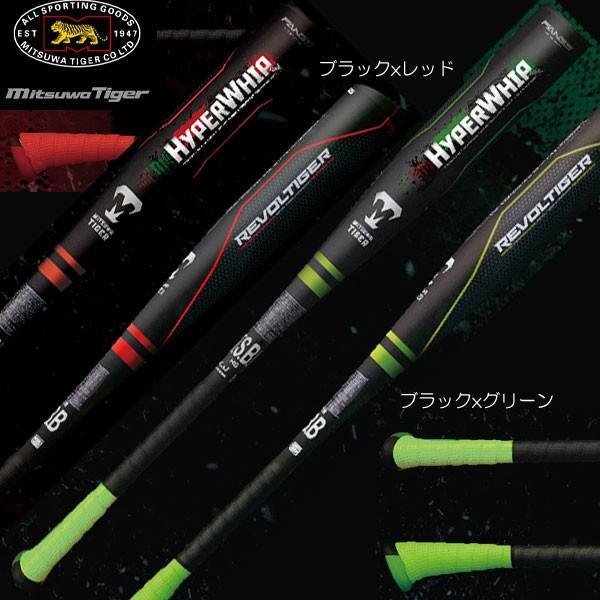 日本未入荷 美津和タイガー 少年軟式バット レボルタイガー ハイパーウィップ ミツワタイガー 少年野球バットRBJRHW, 10-FEET 16c0873c