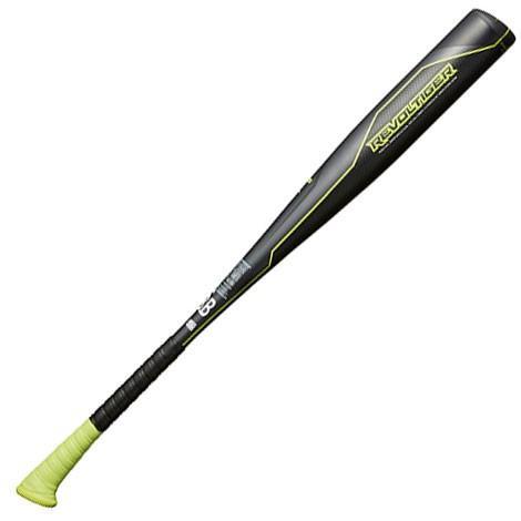 【逸品】 美津和タイガー 一般軟式バット レボルタイガー ハイパーウィップ 軟式野球 バット バット 軟式野球 ミツワタイガー, ジュエリー アヴァンティ:3f960384 --- airmodconsu.dominiotemporario.com