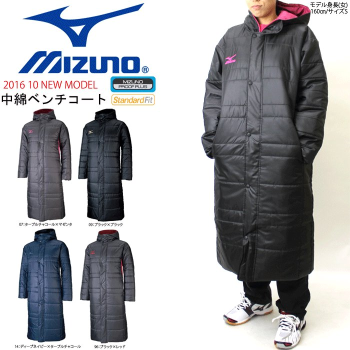 MIZUNO ミズノ ベンチコート トレーニングウェア 中綿ベンチコート 32JE6663