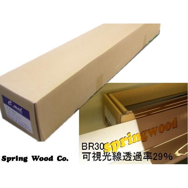 カーフィルム BR30 ブロンズ 25μ厚(内貼り用)可視光線透過率29% 幅107cm長さ25m1本 springwood