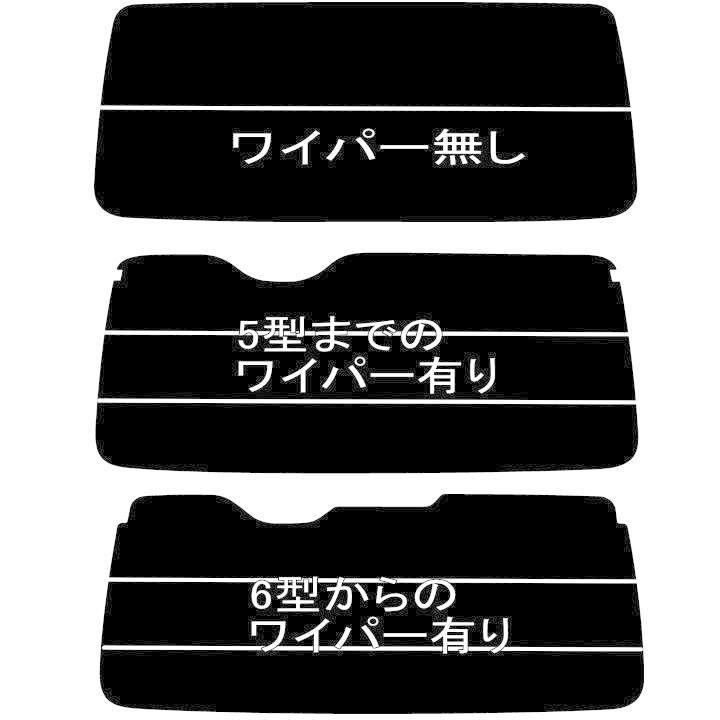 カット済み断熱カーフィルム(リア1枚貼り対応) ハイエース・レジアスエース200系 標準ボディー(ロング)対応|springwood|03