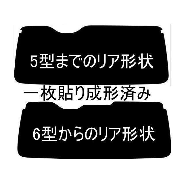 カット済み断熱カーフィルム ハイエース・レジアスエース200系 ワイドボディーに対応|springwood|03