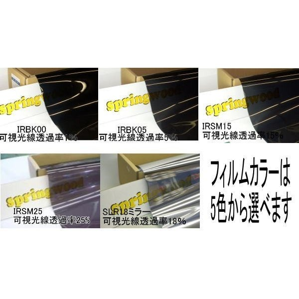 カット済み断熱カーフィルム  アウディーQ8 型式AAA-F1DCBS F1DCBA等 販売年19/9〜|springwood|02