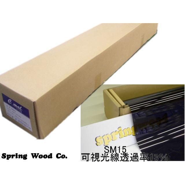 カーフィルム SM15 25μ厚(内貼り用)可視光線透過率13% 幅107cm 長さ25m|springwood