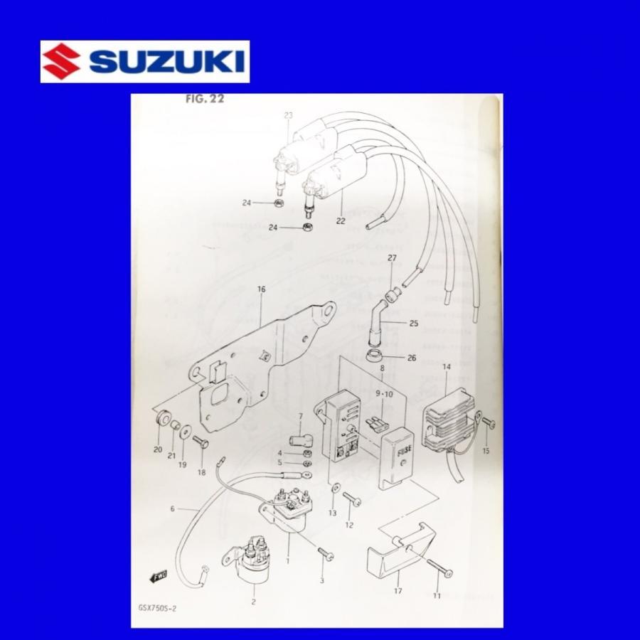 GSX750Sカタナ(GS75X) レギュレーター(レギュレター レクチファイア レクチファイヤ) 図中(14番) 32800-49X50 (32800-45250 32800-49320 より品番統一)