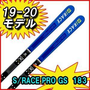 19-20モデル 2019/2020 SALOMON サロモン S/RACE PRO GS 183 + X16LAB マスターズ向けGSレーシングスキー 金具付き
