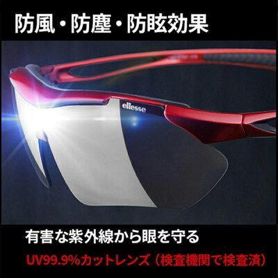 サングラス メンズ 調光サングラス 偏光 調光 エレッセ 調光偏光サングラス UVカット ゴルフ用サングラス ランニング 野球|sptry|04