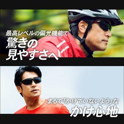 サングラス メンズ 偏光サングラス エレッセ スポーツサングラス UVカット 自転車用サングラス ゴルフ サイクリング ジョギング|sptry|02