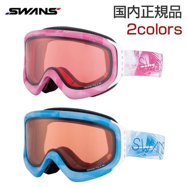 スワンズ SWANS ゴーグル INDY-PDH 全2色 偏光 ピンク スキー 高機能 スノボ 曇り止め ヘルメット ウィンタースポーツ 紫外線 ユニセックス 雪 UVカット