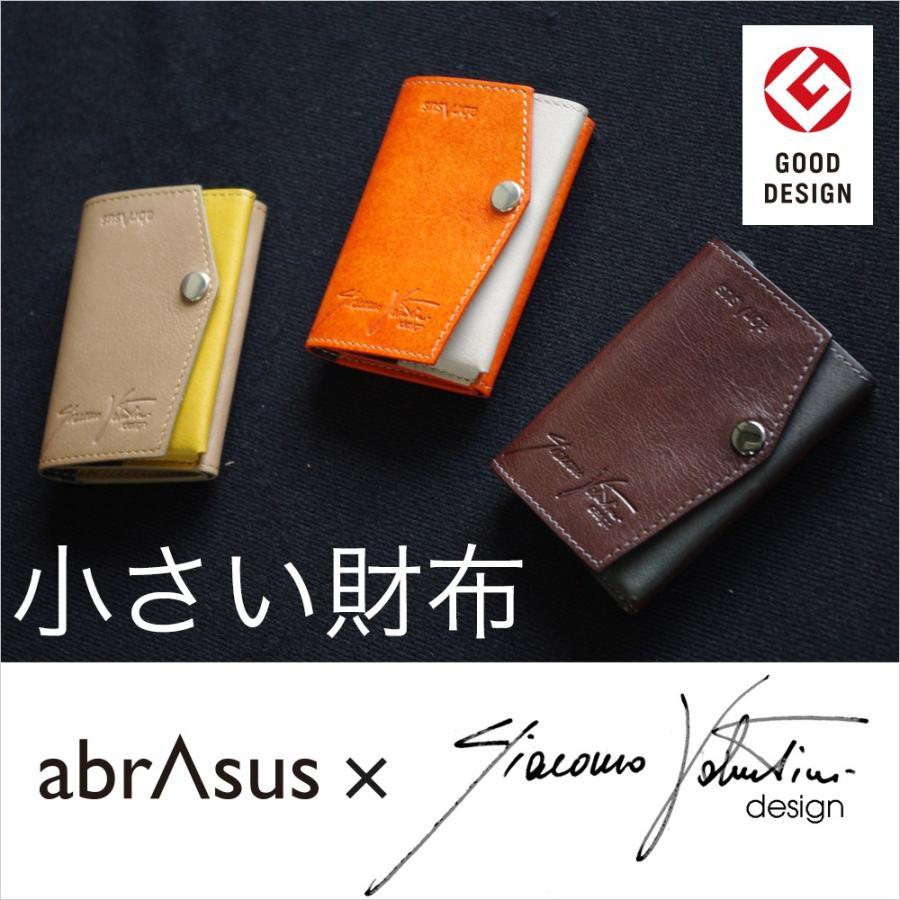 4c8778393910 財布 三つ折り abrAsus(アブラサス) 小さい財布 オロビアンコ 代表 ...